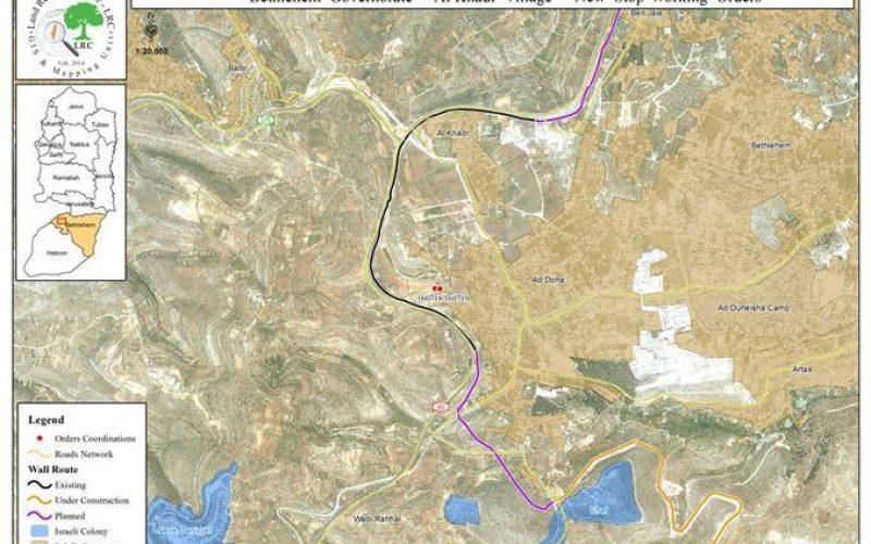 إخطار بوقف العمل و البناء لأعمدة كهرباء في قرية الخضر / محافظة بيت لحم