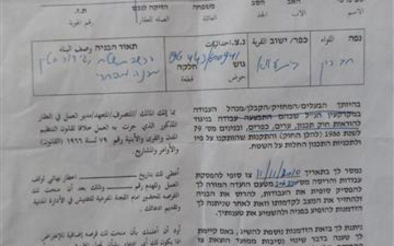 الاحتلال يهدم منشأة تجارية في بلدة بيت عوا غرب الخليل