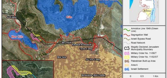 هل تنجح العليا الاسرائيلية في احراز تقدم في قضية الجدار في منطقة كريمزان؟
