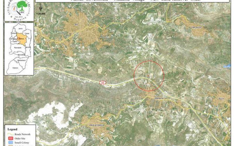 الاحتلال الإسرائيلي يخطر بمصادرة 4 دونمات زراعية في قريتي مادما وتل جنوب مدينة نابلس