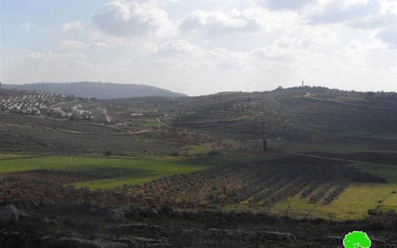 إعلان عن تغيير صفة استعمال الأرض من زراعية إلى أراضي مبانً ومرافق عامة لمستعمرة شيلو  في قريتي جالود وترمسعيا