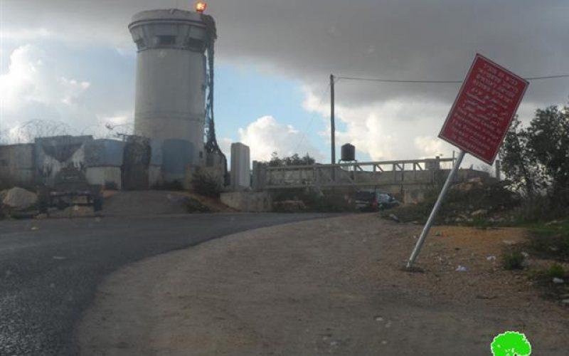 الاحتلال الإسرائيلي يعيد إغلاق المدخل الجنوبي لبلدة كفل حارس/ محافظة سلفيت