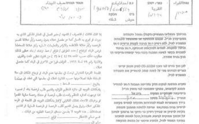 Stop-work orders for two houses in Idhna