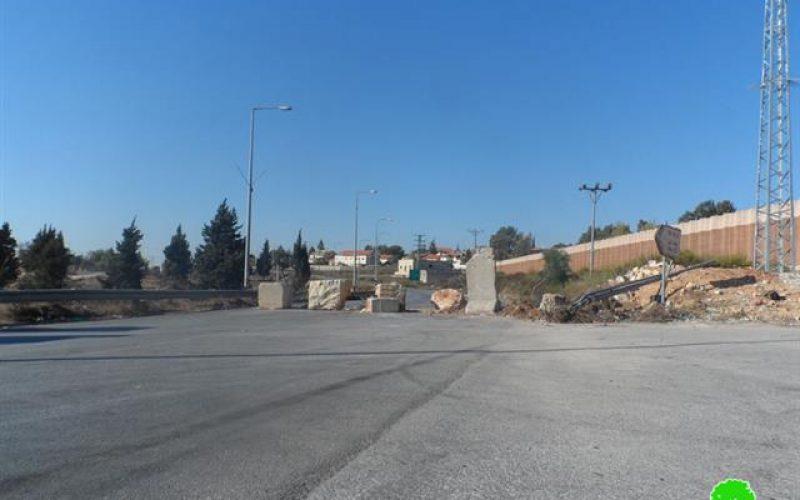 The occupation re-closes Ramallah- al-Jalazon road