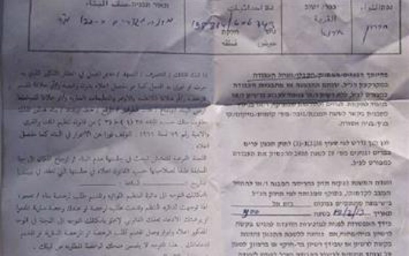 The Unlicensed Building: Israel's systematic policy to continue demolition of Palestinian houses in the occupied West Bank