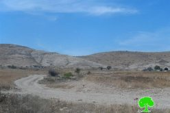 Israeli Stop work order on an agricultural road that links Khirbet Atouf and Ras al-Ahmar