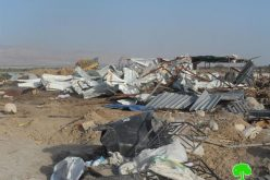 Demolition of a Bedouin Community in Al Jiftlik- Jericho Governorate