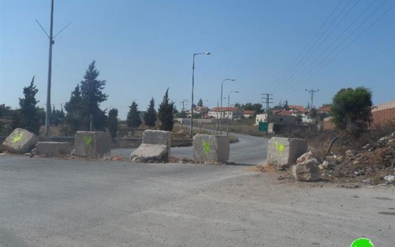 Reclosing Road between al-Bireh and Jalazun