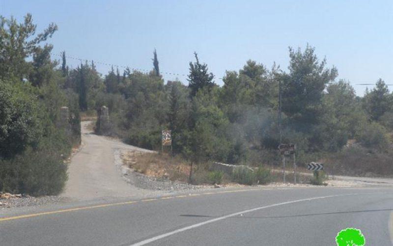 An Israeli Plan to Judaize Umm Safa village