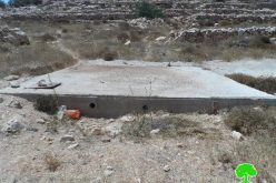 Stop work orders on water cisterns and an agricultural rood in Karmeh town