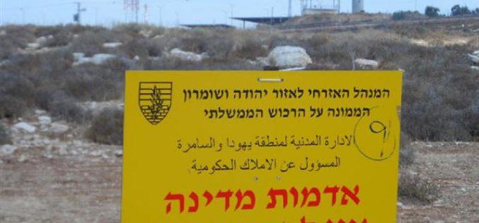 ضمن مسلسل متواصل لسرقة الأرض الفلسطينية, أمر عسكري بمصادرة 3799 دونم من أراضي محافظتي بيت لحم والخليل
