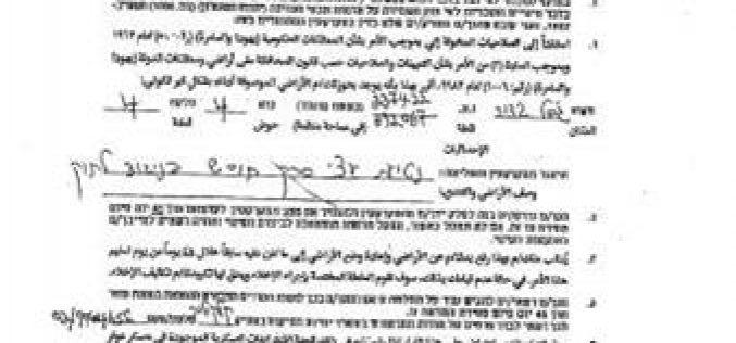 ممارسات الاحتلال الاسرائيلي بحق القطاع الزراعي الفلسطيني <br>   اسرائيل بصدد اخلاء مناطق زراعية فلسطينية شرق طوباس بذريعة ممتلكات دولة