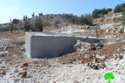 Stop work orders on 4 cisterns implemented by land reclamation project carried out by Land Research Center in Hebron