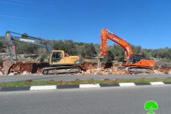 الاحتلال الإسرائيلي يشرع في توسعة الحاجز الاحتلالي على مدخل سلفيت الشمالي