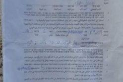 """الاحتلال الإسرائيلي يسلم 17 عائلة في ضاحية """" السطيح"""" إخطارات بهدم مساكنهم"""