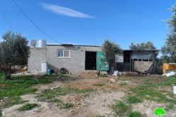 Stop-work orders on six residences in the Palestinian village of al- Kum