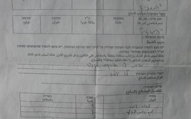 هدم مغسلة سيارات ومحل للأدوات الصحية في قرية حوسان في محافظة بيت لحم