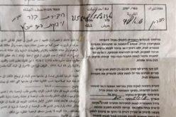 Stop-work orders on water cisterns in al-Fakhit natural reserve in Yatta