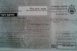 اسرائيل تمهد لمصادرة الاراضي الفلسطينية بالقرب من مستوطنة كريات أربع في قلب مدينة الخليل
