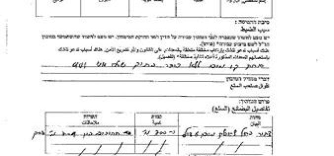 جيش الاحتلال يعمل على تدمير خط المياه المؤدي الى خربة يرزا / محافظة طوباس