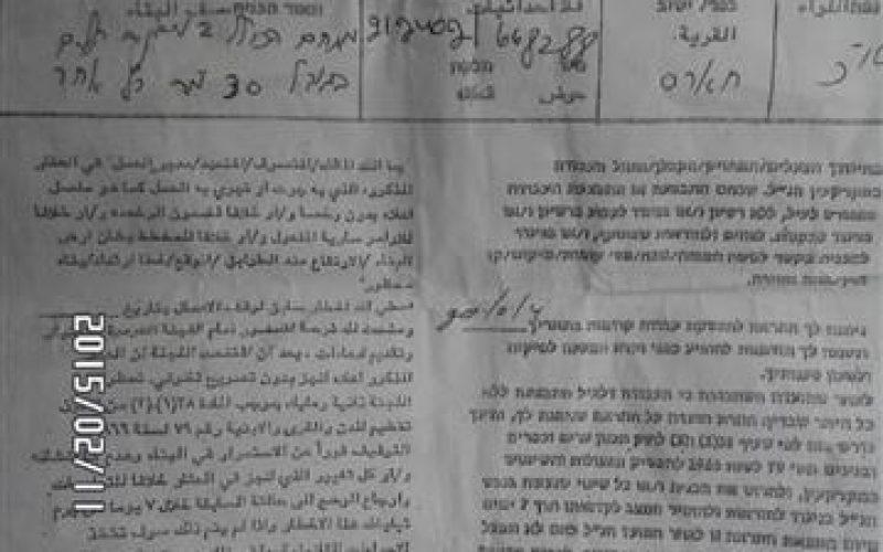 إخطار بإزالة 2000 غرسة زيتون وإخلاء عرائش زراعية في قرية حارس