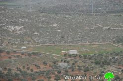 The Israeli occupation issues an evection order on lands in Qusra village
