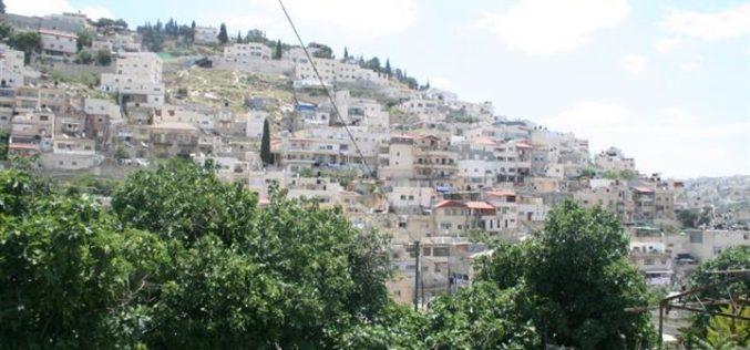 اسرائيل تعزز من سيطرة المستوطنين على الاراضي والممتلكات في بلدة سلوان