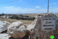 Stop-work order on a water cistern project in the Hebron village of Imneizil