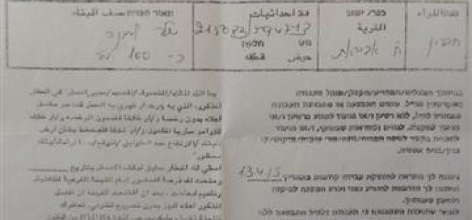 إخطار نهائي بهدم منزل في قرية الديرات شرق يطا