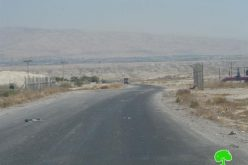 الاحتلال  الاسرائيلي يطرح فكرة تعويض المستعمرين في حال اخلوا منطقة استولوا عليها بطرق غير شرعية في مناطق الأغوار