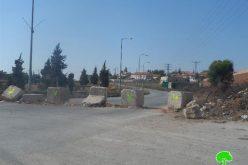 إغلاق مدخل قرية دير نظام وشارع نابلس رام الله الرئيسي