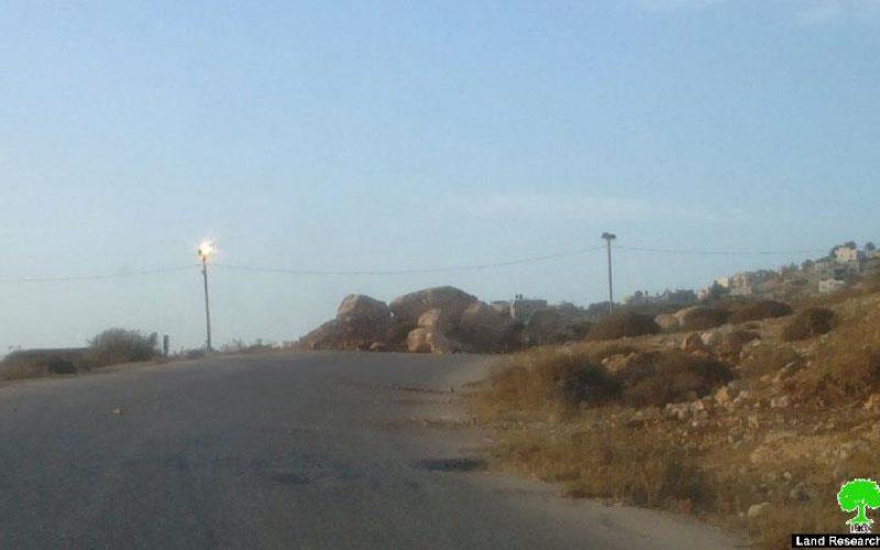 الاحتلال الإسرائيلي يغلق مدخل قرية بيت دجن الرئيسي بالسواتر الترابية