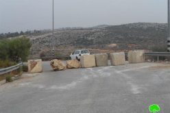 The Israeli Forces close the entrance of Kfar Al-Dik village via road blocks