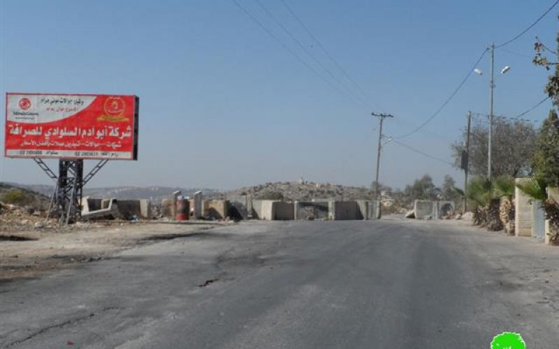 The Israeli occupation closes main roads north Ramallah governorate
