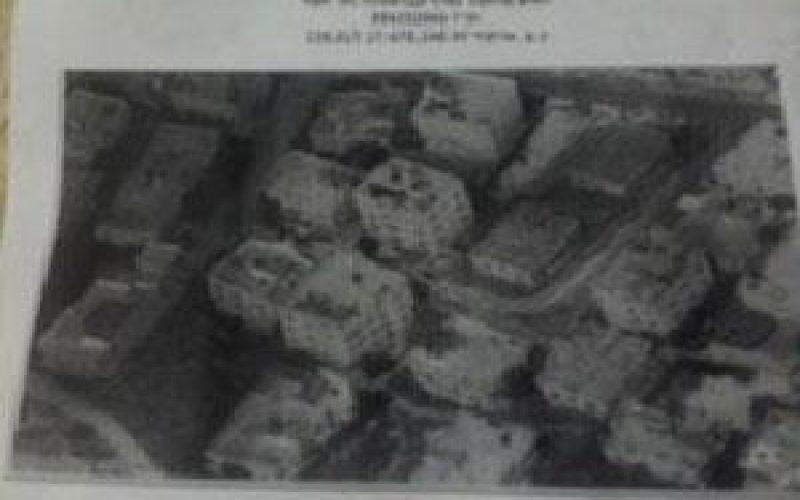 الاحتلال يطبق سياسة العقاب الجماعي على الفلسطينيين دون المستعمرين<br> تفجير 4 مساكن وإلحاق الضرر بأكثر من  15 مسكناً آخراً في مدينة نابلس