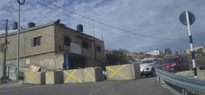 The Israeli Occupation Forces seal of Sinjil village entrance by roadblocks