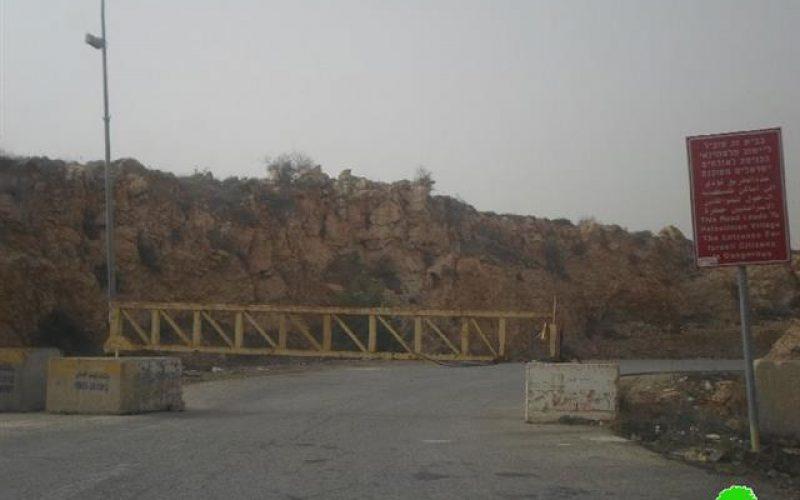إعادة إغلاق مدخل قرية عين  يبرود الشرقي