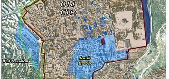 Israel's longstanding quest to judaize the city of Jerusalem <br> <The Beit Haliba Plan>