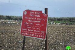 إسرائيل تعلن عن تحويل أكثر من 90 دونماً من أراضي بلدة يعبد إلى مناطق مغلقة عسكرياً