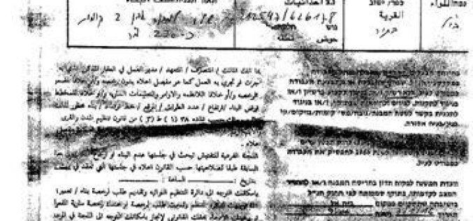 """""""بدعوى عدم الترخيص"""" <br>  اوامر عسكرية اسرائيلية تستهدف عددا من المنازل الفلسطينية في قرية بتير غرب مدينة بيت لحم"""