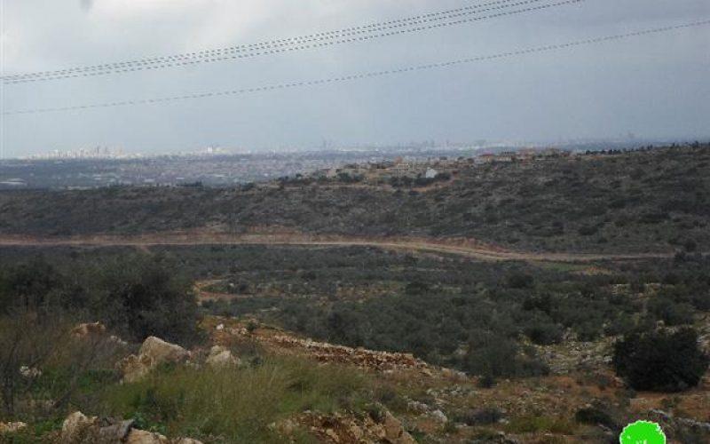 قرار اسرائيلي بمصادرة 93 دونماً من بلدة عزون بهدف إقامة طريق التفافي جديد