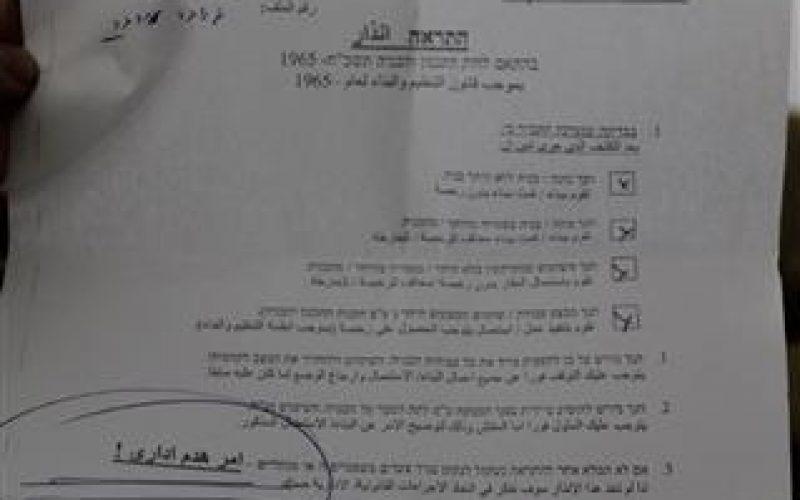 بلدية الاحتلال تهدم مسكناً في حي كرم الشيخ في بلدة سلوان بحجة البناء بدون ترخيص