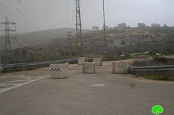 The Israeli occupation seals off the western entrance of Bruqin town