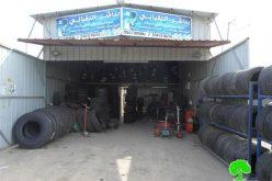 الاحتلال يخطر عدد من المنشآت  الزراعية والحرفية في بلدة بيت لقيا غرب رام الله