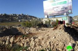 The Israeli occupation forces demolish a plants nursery in Al-Sawiya town
