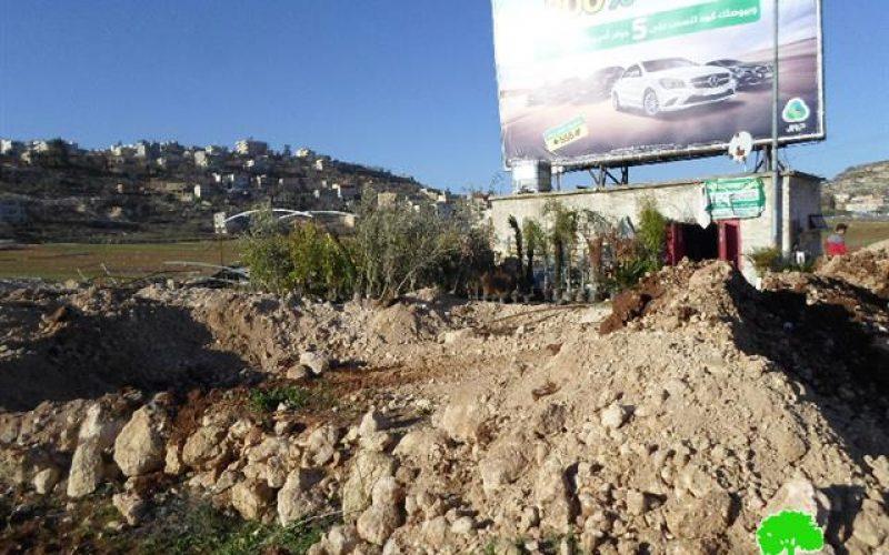 The Israeli occupation forces demolish a plants nursery in Al-Sawiya town