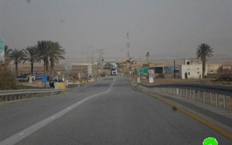 حكومة الاحتلال تمنح 1545 دونم من أراضي محافظة أريحا للمستوطنين