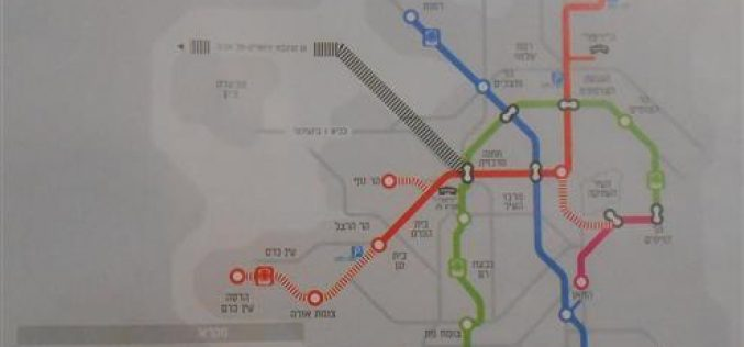"""""""New 20 Km Length Path"""" Israeli Authorities approves the New route of the Jerusalem Light Rail"""