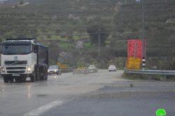 أغلق 140 طريقاً منذ بداية انتفاضة القدس, الاحتلال الإسرائيلي ينصب بوابتين حديديتين غرب مدينة نابلس