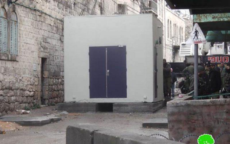 Israel reinforces the closure on the Hebron Street of Al-Shuhada